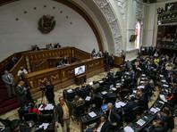 Парламент Венесуэлы объявил гуманитарный кризис из-за голода 70% граждан