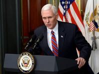 Пенс пообещал выявить всех причастных к утечке документов ЦРУ в WikiLeaks