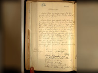 В Литве объявили об обнаружении акта о независимости страны, утерянного много лет назад