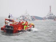 Паром Sewol затонул 16 апреля в Желтом море неподалеку от острова Чиндо вблизи юго-западных берегов страны. Из 476 пассажиров были спасены только 172 человека. Еще 304 погибли. Большинство жертв были школьниками, отправившимися на экскурсию