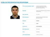 Украинская сторона считает, что убийца был завербован российскими спецслужбами, прошел подготовку в России и пришел на Украину пешком из Белоруссии в феврале 2015 года. Затем он внедрился в ряды Нацгвардии Украины и прослужил там 14 месяцев, после чего покинул службу