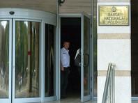 18 крупных чиновников Молдавии, среди которых судьи и руководство Национального банка, попали под подозрение об отмывании более 22 млрд долларов из России через молдавские банки