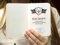 НАТО раскритиковало Россию за признание паспортов ДНР и ЛНР