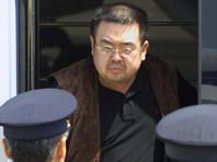 Ким Чон Нам был убит 13 февраля в аэропорту Куала-Лумпура, откуда он собирался вылететь в Макао к своей семье
