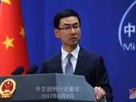 """Официальный представитель МИД КНР Гэн Шуан призвал """"заинтересованные стороны"""" отменить развертывание и """"не идти дальше по этому неверному пути"""""""