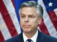 NBC News: экс-губернатор штата Юта Хантсмен согласился стать послом США в России