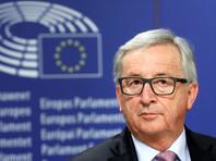Глава Еврокомиссии представил пять сценариев развития ЕС без Великобритании