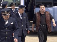 Kyodo: Япония передала Малайзии отпечатки пальцев убитого брата Ким Чен Ына
