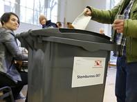 В Нидерландах начались парламентские выборы, итоги которых будут подводить вручную во избежание российского вмешательства