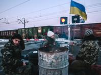 """Режим ЧП в украинской энергетике был введен из-за торговой блокады Донбасса, которую организовали украинские ветераны """"антитеррористической операции"""""""