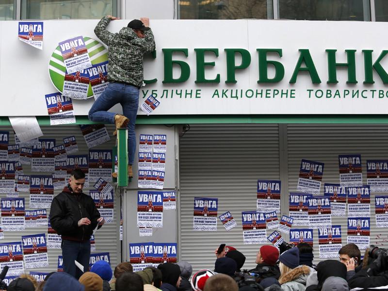 Киев, 2 февраля 2017 года