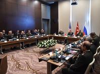 Встреча проходит в преддверии визита президента Турции Реджепа Тайипа Эрдогана в Москву