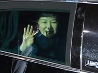 Пак Кын Хе покинула президентский дворец в Сеуле
