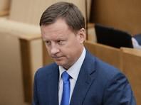 """""""Он (Вороненков) много знал о том, что является наиболее уязвимым элементом для всей путинской власти. Их финансовых потоках"""", - заявил Пономарев"""
