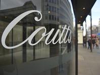 """В механизме вывода из России миллиардов рублей по """"молдавской схеме"""" были задействованы 17 британских банков, среди которых такие гиганты финансового сектора как HSBC, the Royal Bank of Scotland, Lloyds, Barclays и банк Coutts, услугами которого пользуется королевская семья"""