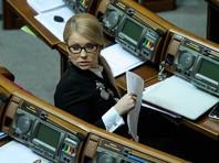 Тимошенко процитировала проект доклада МВФ об Украине: мегакоррупция и клановое управление страной