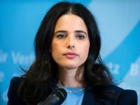 Правительство Израиля одобрило предложение о декриминализации марихуаны