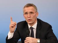 Генсек НАТО заявил о важности диалога с Россией