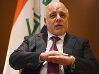 Власти Ирака готовы уничтожать террористов не только на территории своей страны, но и за рубежом. Об этом заявил в среду главнокомандующий Вооруженными силами Ирака премьер-министр Хайдер аль-Абади