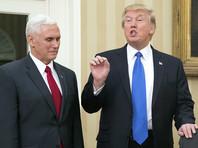 Флинн признал, что дал неполную информацию Дональду Трампу и вице-президенту Майку Пенсу и извинился перед ними