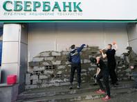 В Киеве объявили, что все банки с российским капиталом начали переговоры о продаже