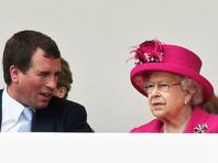 Внук Елизаветы II без конкурса получил 750 тысяч фунтов на организацию приема по случаю ее дня рождения