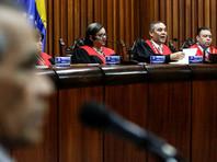 США осудили решение Верховного суда Венесуэлы о лишении полномочий Национальной ассамблеи