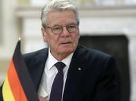 Президент Германии предупредил о возможности вмешательства России в предвыборную кампанию