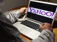 Минюст США заподозрил бывшего сотрудника ФСБ в кибератаке на Yahoo