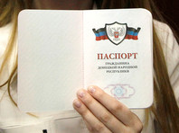 18 февраля президент РФ Владимир Путин подписал указ о признании в России паспортов и других документов ДНР и ЛНР. 18 марта по всей стране проходят митинги в честь годовщины присоединения Крыма к РФ
