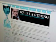 Поиски неизвестного информатора активизировались после того, как он сообщил администраторам сайта WikiLeaks о программах Центрального разведывательного управления (ЦРУ)