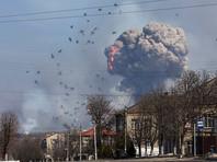 Пожар на складах боеприпасов в Харьковской области потушен