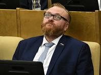 Милонову запретили въезд на Украину после того, как он сравнил ее с африканской страной