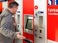 Мужчина погиб в результате взрыва билетного автомата на вокзале в Германии
