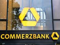 Самую крупную сумму - 27,4 млн долларов - получил Commerzbank