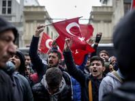 Стамбул, 12 марта 2017 года