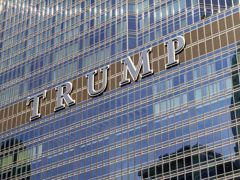 СМИ узнали о прослушке ФБР в небоскребе Трампа: это было задолго до выборов и связано с делом Тайванчика
