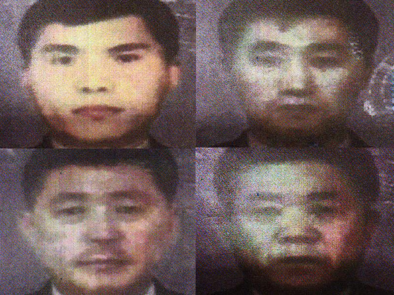 Речь идет об аресте и выдаче 33-летнего Хи Джи Хена, 34-летнего Хон Сон Хака, 55-летнего О Чжон Гила и 57-летнего Ли Чже Нама