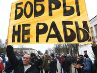 """В Белоруссии продолжаются акции противников """"налога на тунеядство"""""""
