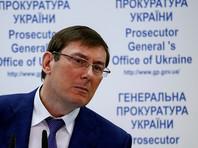 """Генпрокурор Украины назвал убийство Вороненкова """"обычной для Кремля"""" казнью свидетеля"""