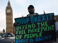 Британским министрам запретили выезжать из страны, чтобы не давать шансов противникам Brexit