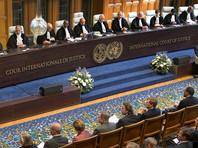 Суд ООН начал слушания по иску Украины против России