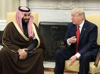 """Принц Саудовской Аравии назвал Трампа """"истинным другом мусульман"""" и похвалил его иммиграционный указ"""