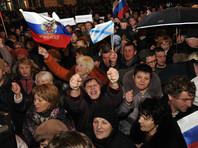 Крым присоединился к России в ходе стремительно организованного референдума весной 2014 года. За присоединение проголосовали более 96% участников плебисцита