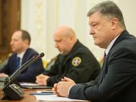 15 марта состоялось заседание Совета национальной безопасности и обороны Украины, на котором президент страны Петр Порошенко предложил полностью блокировать транспортное сообщение с Донбассом, а также ввести санкции в отношении банков с российским капиталом