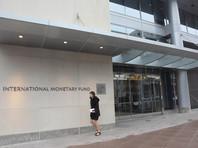 СМИ узнали новую дату заседания МВФ по Украине