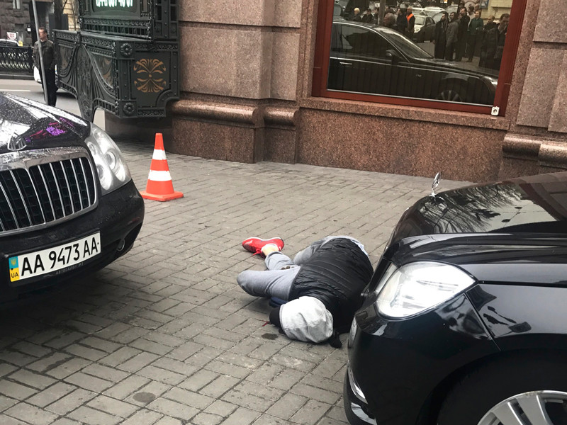 Киев, 23 марта 2017 года