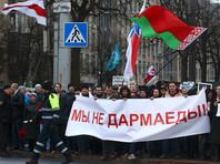 """В Белоруссии после """"Маршей нетунеядцев"""" задержали более 30 человек"""