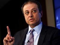 Минюст США уволил прокурора Манхэттена, отказавшегося уйти в отставку добровольно