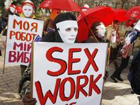 В Киеве прошел марш секс-работников с требованием легализации проституции